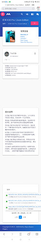 Screenshot_2020-12-01-08-35-04-578_com.tencent.mtt